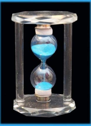 Песочные часы в стеклянном прозрачном корпусе синий песок