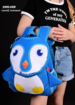 Рюкзак детский пингвин голубого цвета