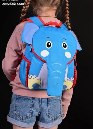 Детский рюкзак слоненок голубого цвета с поводком