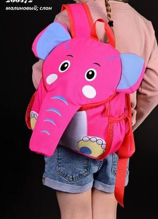 Рюкзак детский розового слоненок с поводком