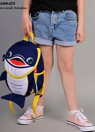 Рюкзак детский дельфин синий с поводком