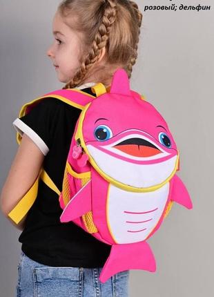 Рюкзак детский дельфин розовый с поводком