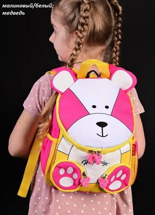 Рюкзак детский розовый медведь с поводком