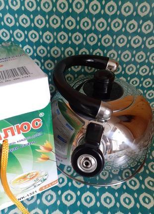 Чайник со свистком. 2,5 л.
