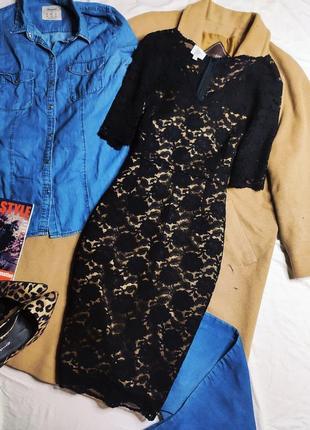Kaliko платье чёрное гипюр кружево на бежевой подкладке миди по фигуре карандаш футляр