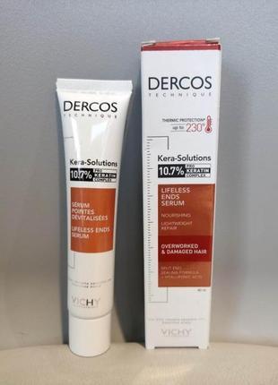 Питательная сыворотка для поврежденных ослабленных волос  kera-solutions до 05.22