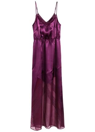 Летнее макси платье сливового цвета