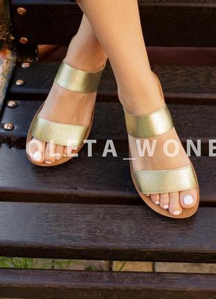 Золотистые бронзовые босоножки резинки сандалии