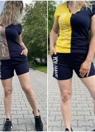 Женский летний костюм футболка и шорты