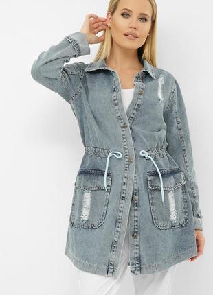 Прямая удлиненная джинсовая куртка турция пояс на кулиске со шнуровкой застежка на пуговицах и молнии s m l серый голубой