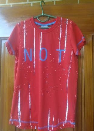 Дуже гарна футболка для хлопчиків