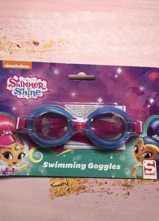 "Детские очки для плавания ""shimmer shine"" nickelodeon"