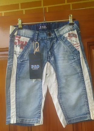 Дуже гарні джинсові шорти