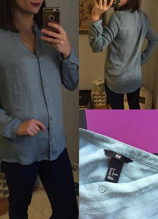 Бирюзовая блуза h&m
