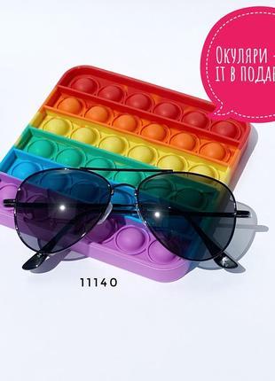 Дитячі сонцезахисні окуляри + pop it в подарунок к. 11140