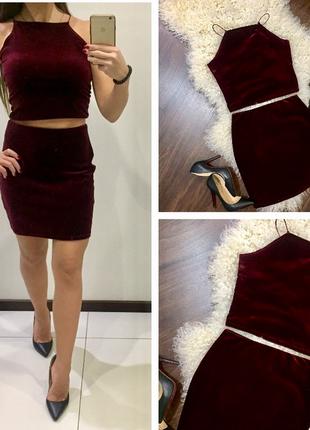 Роскошьное бордовое марсаловое бархатное платья /топ и юбка костюм