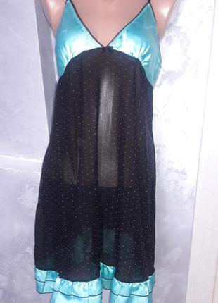 Пеньюар ночнушка платье для сна сеточка h&m
