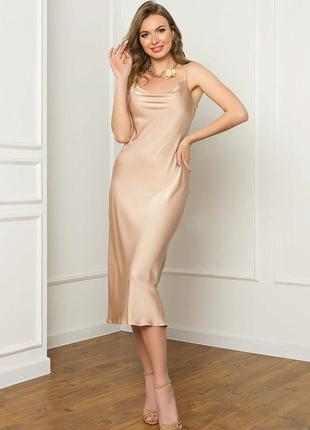 Плаття комбінація \ сукня \ платье-комбинация из шелка длиной миди в бельевом стиле1 фото
