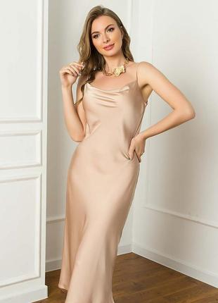 Плаття комбінація \ сукня \ платье-комбинация из шелка длиной миди в бельевом стиле3 фото