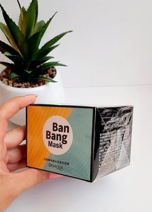 Маска для лица ban bang