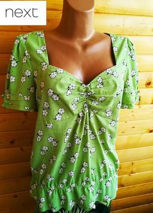 365. чудесная легкая блузка известного английского бренда next в принт нежных белых цветов.