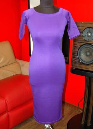 📢 1+1=3🎁продам обтягивающее платье-футляр, новое
