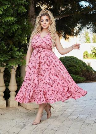 Шикарное нарядное батальное платье