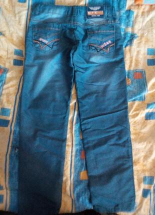 Модные стрейч брюки