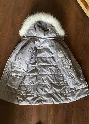Куртка зимова двостороння