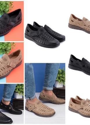 Туфли 👞👞👞👞