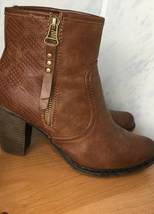 Симпатичные демисезонные  ботинки, ботильоны  в коричневом цвете, 24 см по стельке