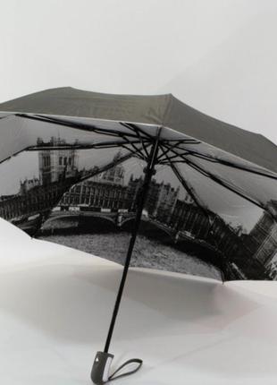 Зонт полуавтомат bellissimo женский серебро двусторонний парасолька