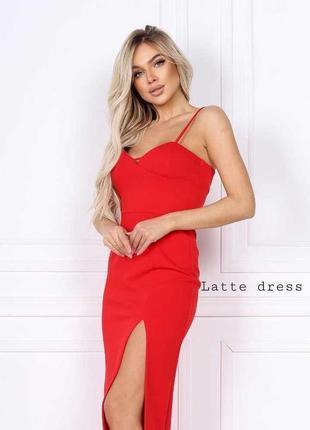 Нарядное платье ⚘⚘⚘