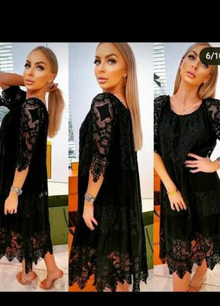 Платье бабочка, италия, оверсайс, хит, натуральная ткань