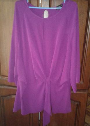 Блуза сливовая большого размера