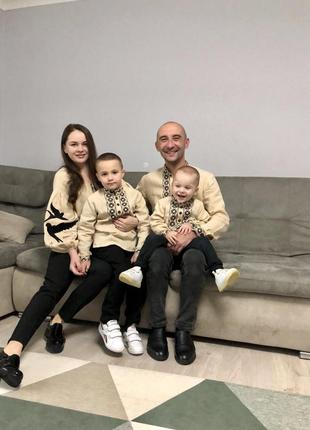 Вишитий family-look