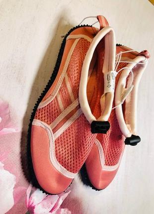 Тапочки для кораллов розового цвета, аквашузы, обувь для плавания, дайвинга 33,34р