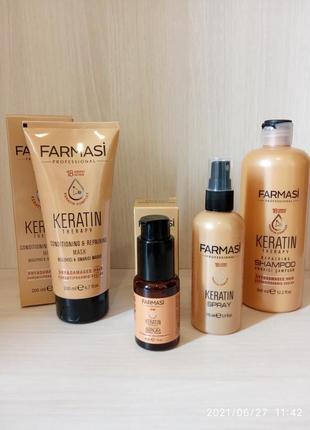 Набор для волос кератин фармаси серия keratin therapy farmasi
