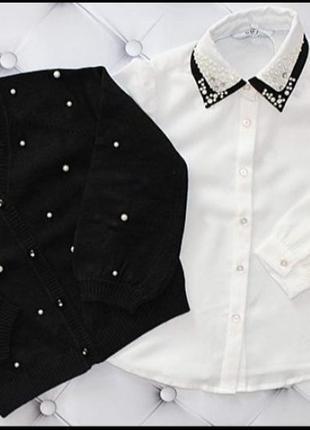 Нарядная блуза и кофта