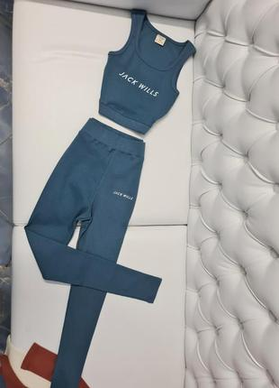 Спортивный костюм комплект топ лосины для спорта бренд jack wills бирюзовый голубой
