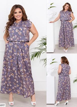Платье длинное большого размера.
