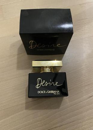 Распив dolce & gabbana the one desire