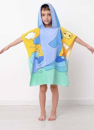 Детское полотенце-пончо🐬