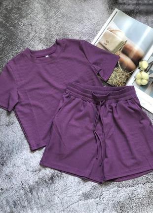 Комплект шорты + топ в рубчик