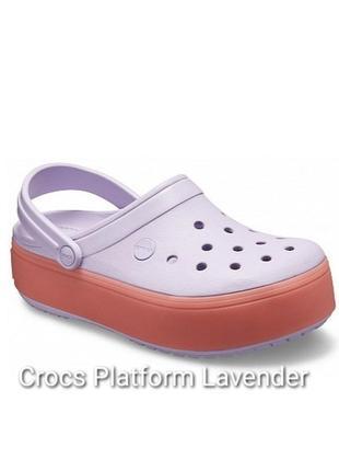 Crocs platform сабо жіноче взуття крокс оригінальні женская обувь