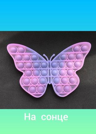 Поп ит антистресс бабочка меняет цвет с алфавитом pop it игрушка