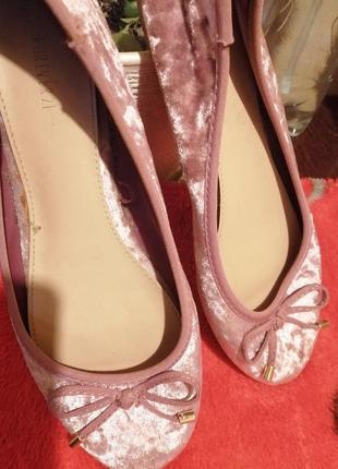 Туфли- тапки