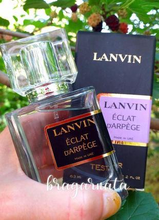 Eclat💌 тестер 63 мл, женский парфюм, нежный ненавязчивый аромат