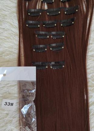 Искусственные волосы , трессы 6шт на 16 заколках