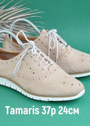 Мокасины оксфорды летние туфли